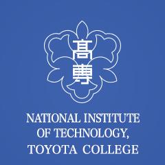 国立高専機構 豊田高専