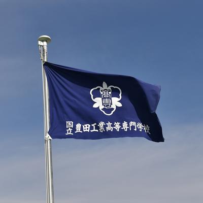 豊田高専を選ぶ理由
