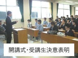 開講式・受講生決意表明 第1期生 ものづくり一気通観エンジニアの養成 プログラム