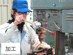 加工 第1期生 ものづくり一気通観エンジニアの養成 プログラム