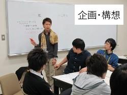 企画・構想 第2期生 ものづくり一気通観エンジニアの養成 プログラム