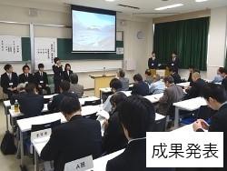 成果発表 第5期生 ものづくり一気通観エンジニアの養成 プログラム