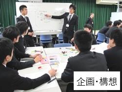 企画・構想 第6期生 ものづくり一気通観エンジニアの養成 プログラム