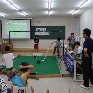 豊橋技術科学大学オープンキャンパスに出展