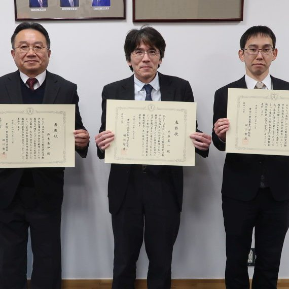 平成30年度教員顕彰表彰式を実施