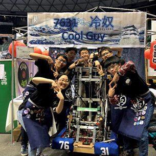 高校生向け国際ロボットコンテストに出場!