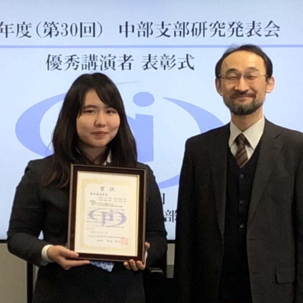 日本都市計画学会中部支部優秀講演者賞を受賞しました!