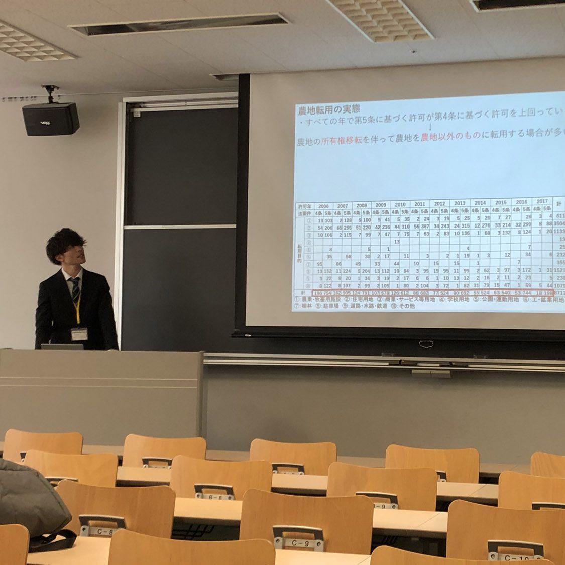 日本建築学会東海支部学生優秀学術講演賞を受賞しました!