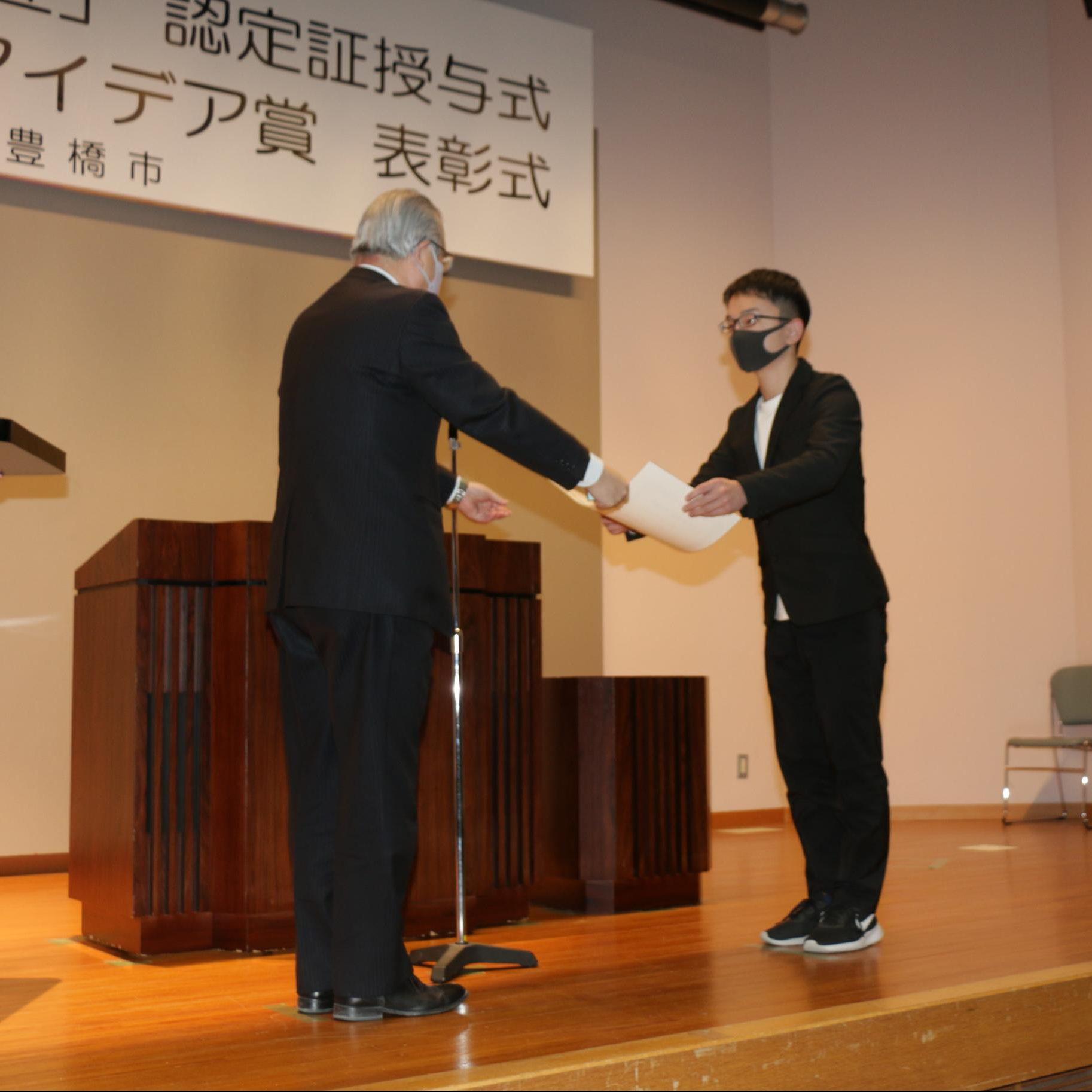 豊橋市「高校生技術アイデア賞」作品部門で最優秀賞を受賞