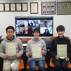 オンラインによる表彰式!(第2期国際交流ビデオコンテスト)を実施しました(令和3年1月20日)