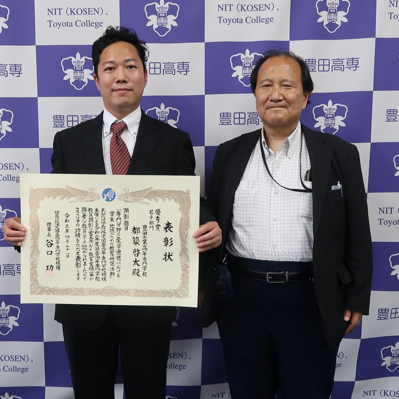 令和2年度国立高等専門学校教員顕彰表彰式を行いました(2021.6.30)